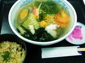 八戸シーガルビューホテル 花と月の渚 レストランしおさいのおすすめ料理2