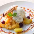 料理メニュー写真リンゴのキャラメルパイ マスカルポーネのジェラート添え