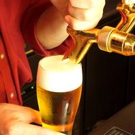 こだわりのビールもご用意