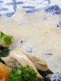 割烹 魚政 松山のおすすめ料理3