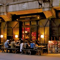 バルバラマーケットプレイス BARBARA market place GRAND ROYAL 2429 中崎本店の写真