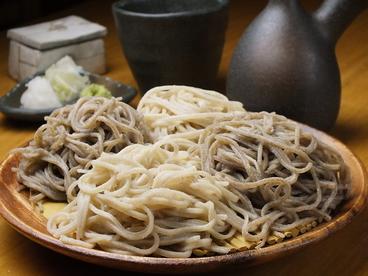 蕎楽亭のおすすめ料理1