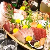 庄や 中目黒店のおすすめ料理3
