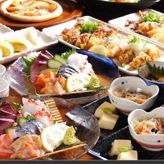 ごちそう居酒屋 魚ぴち 千本丸太町店の写真