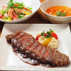 サーロインステーキランチセット   Sirloin Steak lunch set meal