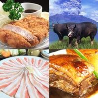 鹿児島南州農場直送黒豚を使用◆2H飲放付5000円(税抜)