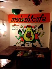 アボカド屋 マドッシュカフェ 渋谷店の写真