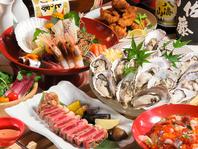 【厚岸産牡蠣・道産牛サーロイン満喫コース】3480円