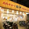 赤と黄色のちょうちんが目印!松戸駅から徒歩2分なので、立ち寄りやすい♪