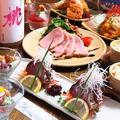 居酒屋YOKOO 駅西店のおすすめ料理1