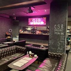 C.S.B 大阪梅田店 シーシャカフェ&バーの写真