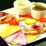 新鮮野菜をふんだんに使った料理の数々!!