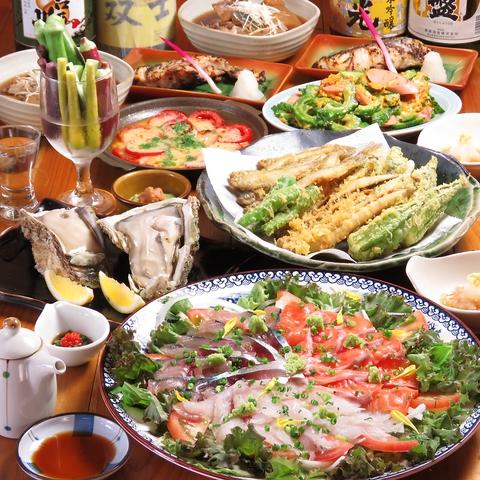 四季折々、旬の魚と珍しい食材が堪能できる!蔵元直送の生原酒と本格焼酎も楽しめます