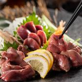 日本酒と地鶏の和バル 八鶴 Hakkaku 新橋店のおすすめ料理2