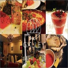GALLEY ガレー 広島の写真
