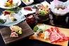 美食米門 名古屋ミッドランドスクエア店のおすすめポイント1