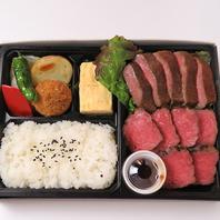 お肉たっぷりのお弁当は8種ご用意