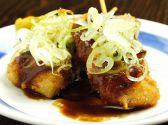やきとりの扇屋 赤羽駅東口店のおすすめ料理2