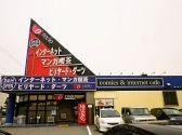 アプレシオ 掛尾店 富山のグルメ