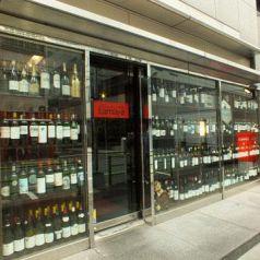 beer&wine厨房tamayaのおすすめポイント1