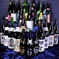 常時30種類以上の銘酒を全国各地から