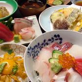 みやざき魚菜 志ほ はなれのおすすめ料理2