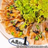 癒酒屋 こんちわ 首里城前店のおすすめ料理2