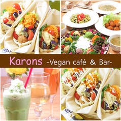 Vegan cafe&Bar Karonsの写真