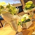 【オプション】花束・装花 (3000円~)※要1週間前の予約