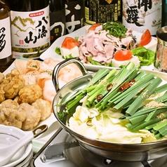 Dining そば鮮のおすすめ料理1