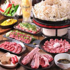 ジンギスカン GORILLAのおすすめ料理1