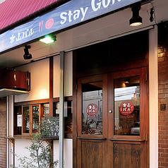 本山バル Stay Goldのおすすめポイント1