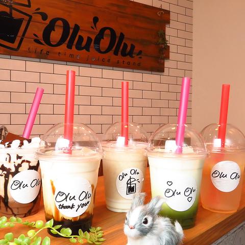 OluOlu オルオル