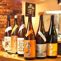 その時期しか味わえない季節の限定酒!日本酒専門店