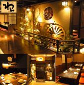 くいもの屋 わん 広島駅南口店 ごはん,レストラン,居酒屋,グルメスポットのグルメ