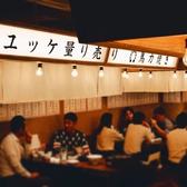 生肉流通センター 納屋橋店の雰囲気3