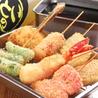 串かつ のこのこ 神戸三宮店のおすすめポイント2