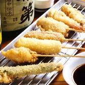 ごちそう居酒屋 魚ぴち 千本丸太町店のおすすめ料理2
