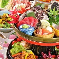 三枚目 助五郎 本宮店のおすすめ料理1