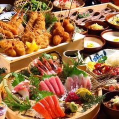 庄や 上野本店のコース写真