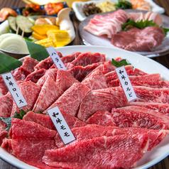 焼肉市場みやのおすすめ料理1