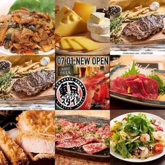 個室肉バル 東京スタイル サンクス 八重洲店の写真