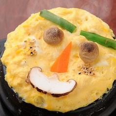 料理メニュー写真玉子チム