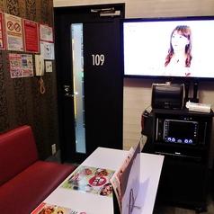 1F【Room 109】レディースルーム。禁煙です。※2~4名様のお部屋です。