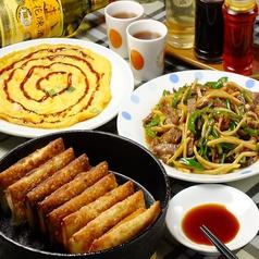 奉天鉄鍋餃子の画像