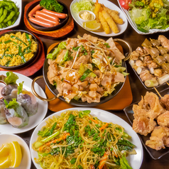 さくら アジアンダイニング&バーのおすすめ料理1