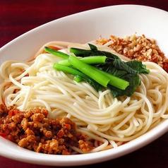中国家庭料理 楊 2号店の写真