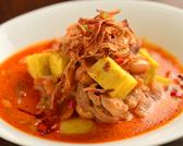 サイアムガーデン Siam Gardenのおすすめ料理2