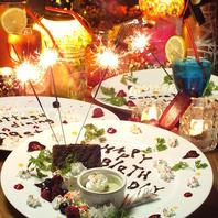 記念日♪サプライズ♪特別な日を09starsで!!
