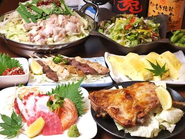 うまか房 国分寺店のおすすめ料理1